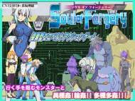 Soul of Forgery   [jap][eng]
