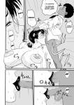 NINROKU FULL INCEST COMICS COLLECTION